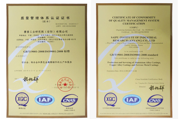 We successfully get our Certificate of Conformity of Quality Management System Certification